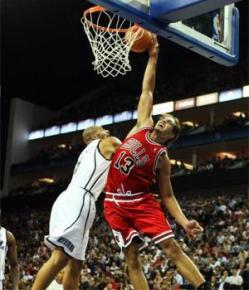 Fogadás a kosárlabdára